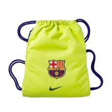Nike FC Barcelona Stadium 702