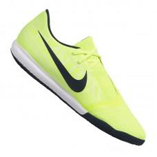 Nike Phantom Vnm Academy IC 717