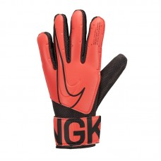 Nike GK JR Match 892