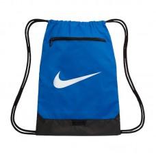 Nike Gymsack Brasilia 9.0 480